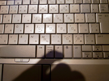 HP 2140 Keyboard.jpg